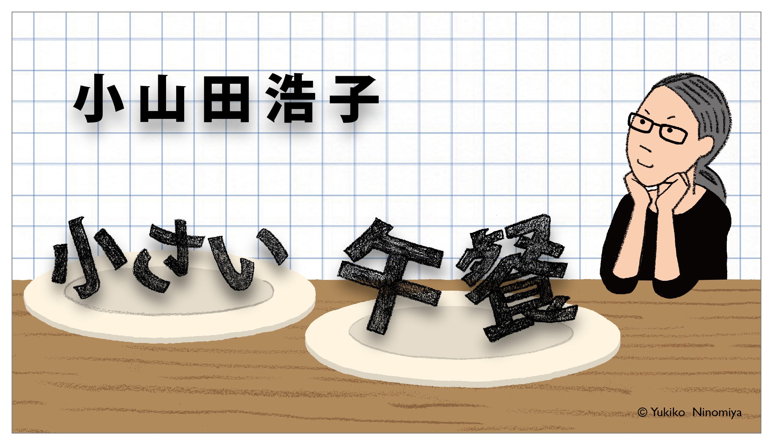 祝!『ガルヴェイアスの犬』日本翻訳大賞受賞(No. 813)