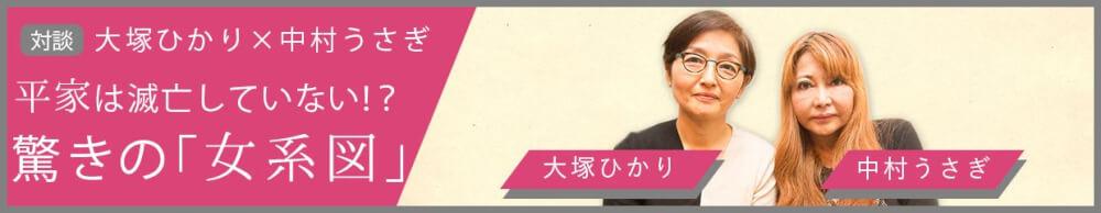 2017年10月22日(日)「うさぎ飲み! 特別公開対談」(於A Day In The Life・新宿2丁目)にて