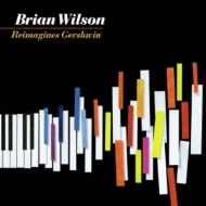 村上春樹「村上RADIO」Brian Wilson; They Can't Take That Away From Me