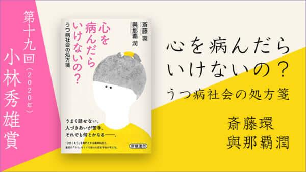 icon_kobayashi_19