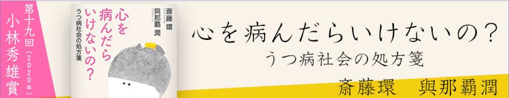 kanban_kobayashi_19
