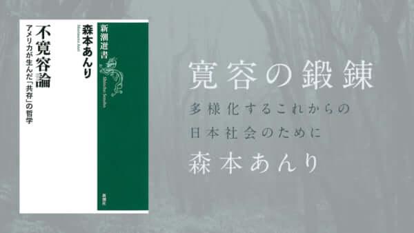 icon_MorimotoAnri_column_210120_02