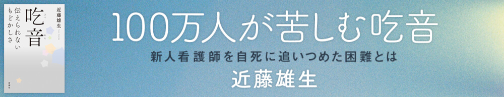 kanban_KondoYuki_article_210225