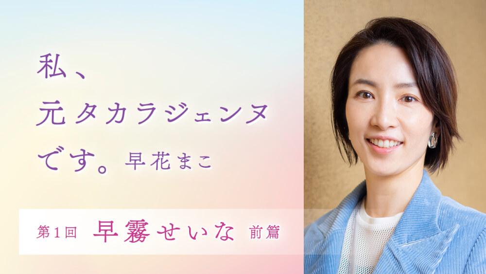 serialization_sahanamako_01A_210406