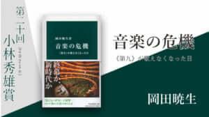 icon_kobayashi_20RE