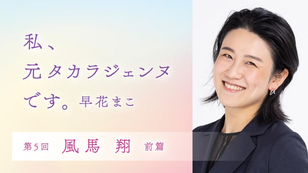 icon_serialization_sahanamako_05A_211022